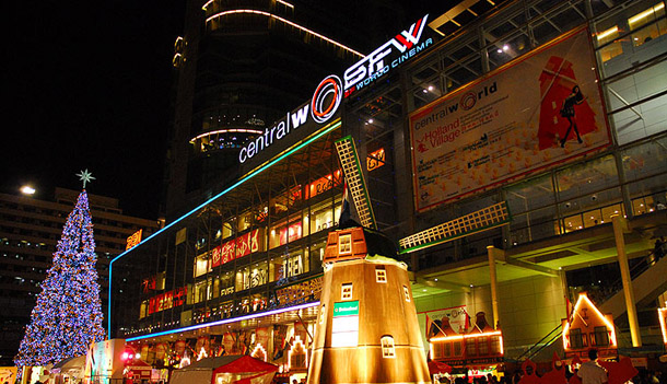 8. Central World Plaza, Bangkok
