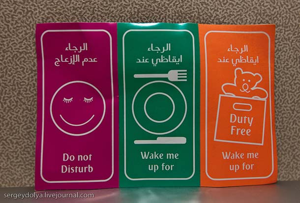 Stickers for Passengers in Airbus A380