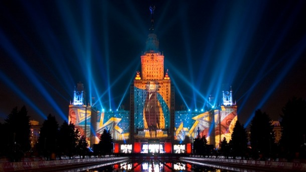 Moscow State University 4D Light Show - Moscow Birthday - Source etc-russia.ru